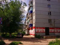 Syzran, Lokomobilnaya st, house 29. Apartment house
