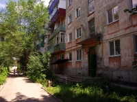 Syzran, Lokomobilnaya st, house 37. Apartment house