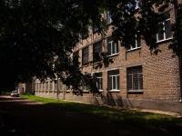Сызрань, улица Людиновская, дом 23. университет Филиал Самарского государственного экономического университета