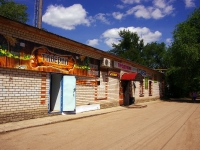 Сызрань, улица Людиновская, дом 23Б. магазин