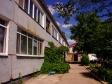 塞兹兰市, Lyudinovskaya st, 房屋25