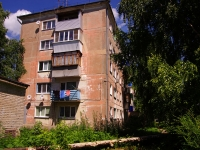Syzran, Lyudinovskaya st, house 16. Apartment house