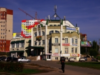 Syzran, Moskovskaya st, house 1. office building