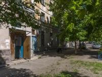 Сызрань, Московская ул, дом 8