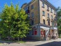 Сызрань, улица Московская, дом 8. многоквартирный дом