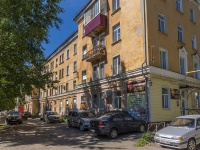 соседний дом: ул. Московская, дом 10. многоквартирный дом