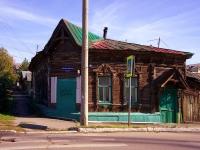 Сызрань, Некрасовский переулок, дом 36. индивидуальный дом