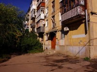 Syzran, Nekrasovskiy alley, house 5. Apartment house