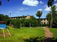Сызрань, улица Новостроящаяся, дом 22. детский сад №1