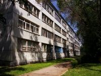 Сызрань, улица Новостроящаяся, дом 18А. школа Средняя общеобразовательная школа №5