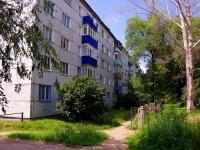 Syzran, Novostroyashchayasya st, house 18. Apartment house
