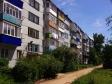 Syzran, Novostroyashchayasya st, house18