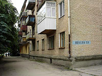 Syzran, Pobedy st, house 23. Apartment house