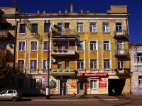 Syzran, Pobedy st, house 12. Apartment house
