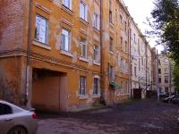 Сызрань, улица Победы, дом 12. многоквартирный дом