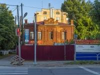 Сызрань, улица Победы, дом 13. офисное здание