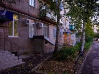 соседний дом: ул. Победы, дом 16. многоквартирный дом