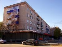 Сызрань, улица Победы, дом 21. многоквартирный дом