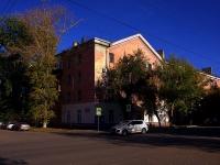 塞兹兰市,  , house 28. 公寓楼