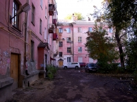 Syzran, Pobedy st, house 28. Apartment house
