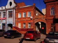 Сызрань, Пролетарский переулок, дом 34. офисное здание