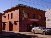Сызрань, Пролетарский переулок, дом 39. многофункциональное здание