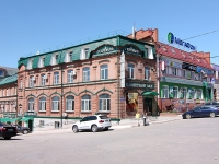 Syzran, Sovetskaya st, house 1А. cafe / pub