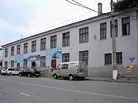Сызрань, Советская ул, дом 2