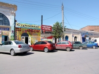Syzran, Sovetskaya st, house 3. multi-purpose building