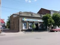 Сызрань, улица Советская, дом 18. магазин