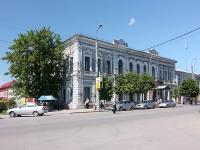 塞兹兰市, 管理机关 Западное территориальное управление Министерства образования и науки Самарской области, Sovetskaya st, 房屋 19