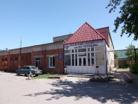 Сызрань, улица Советская, дом 20А. университет