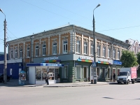 Syzran, Sovetskaya st, house 24. multi-purpose building