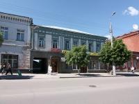 Сызрань, улица Советская, дом 25. многофункциональное здание