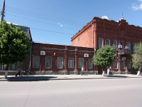 Syzran, Sovetskaya st, house 27. bank