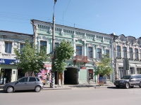 Syzran, Sovetskaya st, house 30. multi-purpose building