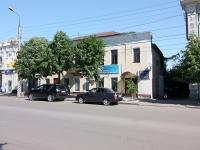 塞兹兰市, Sovetskaya st, 房屋 46. 多功能建筑