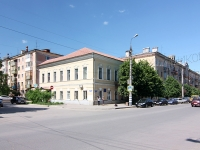 Syzran, Sovetskaya st, house 49. office building
