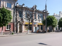 Syzran, Sovetskaya st, house 50. cafe / pub