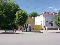 Сызрань, улица Советская, дом 53. магазин