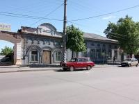 Сызрань, Советская ул, дом 54