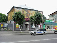 Сызрань, улица Советская, дом 59. магазин