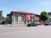 塞兹兰市, Sovetskaya st, 房屋 60. 商店