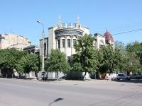 Syzran, Sovetskaya st, house 66. Civil Registry Office