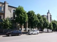 塞兹兰市, Sovetskaya st, 房屋 66. 户籍登记处