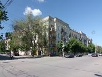 Сызрань, Советская ул, дом 69