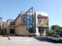 """Сызрань, Торговый центр """"Ваш дом"""", улица Советская, дом 70/1"""