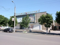 "Syzran, community center ""Художественный"", Sovetskaya st, house 70"