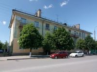 Сызрань, Советская ул, дом 75