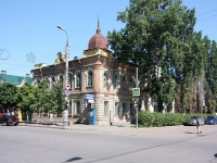 Syzran, Sovetskaya st, house 82. Apartment house